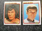 1979 Topps Star Trek: The Motion Picture Trading Cards 16