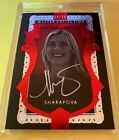 Maria Sharapova Tennis Cards, Rookie Cards and Autographed Memorabilia Guide 12