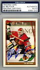 Ed Belfour Cards, Rookie Cards and Autographed Memorabilia Guide 39