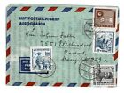 South Korea Lupo Letter 70er Years after Germany