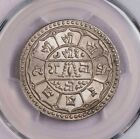 PCGS-MS65 VS1971(1914) NEPAL 4M SILVER FULL LUSTER POP TOP