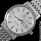 1980 OMEGA SEAMASTER Vintage Mens SS Steel First DQ Watch - Mint with Warranty
