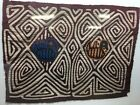 Antique Small Primitive Southwest Native American Quilt Wall Hanging 2 Ducks