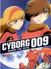 Cyborg 009 Good Versus Evil DVD 2004 Anime