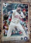 Dallas Keuchel Cards and Rookie Card Guide 17
