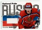 Top Alexander Ovechkin Rookie Cards 28