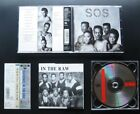 S.O.S. BAND Diamonds In The Raw +1 1989 JAPAN 1ST PRESS w/OBI CSCS 4706 OOP SOS