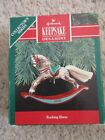 Hallmark 1990 Rocking Horse Ornament 10th in the series