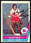 1977-78 O-Pee-Chee WHA Hockey Cards 21