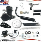 Black 50cc 2 Stroke Cycle Motor Kit Motorized Bike Petrol Gas Bicycle EngineAP59