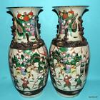 CHINESE EXPORT PORCELAIN VASES 19thc FAMILLE ROSE FIGURES NO RESERVE