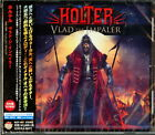 HOLTER-VLAD THE IMPALER-JAPAN CD BONUS TRACK F83