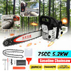 75CC High Powered 52KW Gasoline Chainsaw 13000RPM W 20 Guide Board Brake New