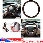 Car PU Leather Steering Wheel Cover Non-Slip Protector For 38cm/15