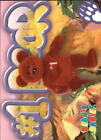 1999 Beanie Babies Series IV Cards! Huge LIST! Combined SHIPPING!