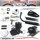 50cc 2 Stroke Cycle Motor Kit Motorized Bike Petrol Gas Bicycle Engine Black