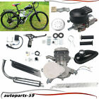 50cc 2 Stroke Cycle Motor Kit Motorized Bike Petrol Gas Bicycle Engine Silver