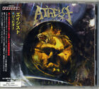 ATHEIST-JUPITER-JAPAN CD F75