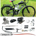 50 CC GAS MOTOR MOTORIZED ENGINE DIY KIT FOR AN OCC SCHWINN CHOPPER BIKE BICYCLE