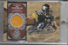 HINES WARD 2011 TOPPS FIVE STAR ON CARD AUTO PATCH #03 99 STEELERS