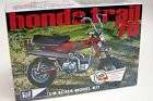 MPC 1/8 Honda Trail 70 MPC833