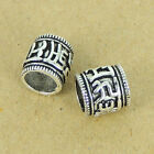 Sterling Silver Charm Vintage 925 Bead Tibet Mantra Protection DIY Charm WSP317