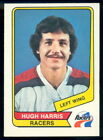 1976-77 O-Pee-Chee WHA Hockey Cards 7