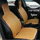 1*Universal Natural Cool Summer Seat Massage Car Truck Cushion Home Chair Cover
