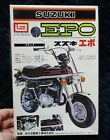 SUZUKI EPO  1/12 IMAI MODEL KIT