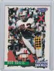 1997 BOB GRIESE KENNER STARTING LINEUP CLASSIC DOUBLES DOLPHINS