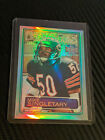 Mike Singletary Cards, Rookie Cards and Autographed Memorabilia Guide 4