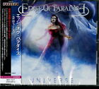 EDGE OF PARADISE-UNIVERSE-JAPAN CD F83