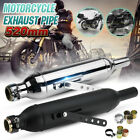 205 Motorcycle Torpedo Exhaust Pipe Muffler W Reducer For Harley Cafe Racer