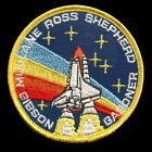 1988 NASA SPACE SHUTTLE STS 27 Embroidered Iron on 4 Patch w Light Gray Trim