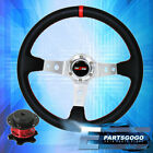 Deep Dish Black Steering Wheel Silver Center + Competition Style Quick Release