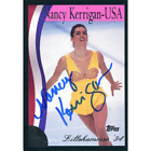 1994 Topps Nancy Kerrigan: My Diary Trading Cards 48