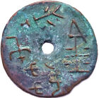 China Ancient Bronze coins Diameter47mm thickness2mm