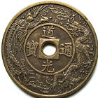 China Ancient Bronze coins Diameter50mm thickness4mm