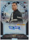 2016 Topps Star Wars Rogue One Mission Briefing Trading Cards - 2016 NYCC Expansion Set 51