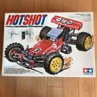 Price down !! SUPER RARE VINTAGE TAMIYA 1/10 Scale HOTSHOT ORIGINAL KIT NIB 0985