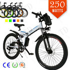 Upgrade 26 20inch Wheel Aluminum Alloy Frame Folding Mountain Bike Power Battery