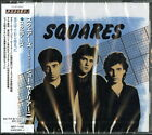 SQUARES-BEST OF THE EARLY 80S DEMOS-JAPAN CD F83