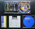PLATYPUS When Pus Comes To Shove JAPAN CD OBI KING'S X DREAM THEATER DIXIE DREGS