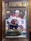 2016-17 Upper Deck Young Guns Checklist and Gallery 60