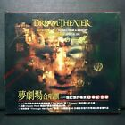 Dream Theater Metropolis PT.2 Scenes From A Memory Taiwan 2 CD BOX Live 1999 NEW