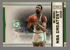 Top 10 Bill Russell Basketball Cards of All-Time 20