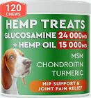 Pawfectchow Hemp + Glucosamine Treats for Dogs Made in USA