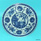 BLUE WHITE ANTIQUE 18THC CHINESE PORCELAIN KANGXI PERIOD PLATE NO RESERVE