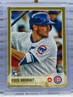 2015 Topps Series 1 Baseball Cards 14