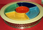 Vintage HLC Fiesta IVORY Relish Tray In 6 Original Colors w/ RARE Metal Holder!